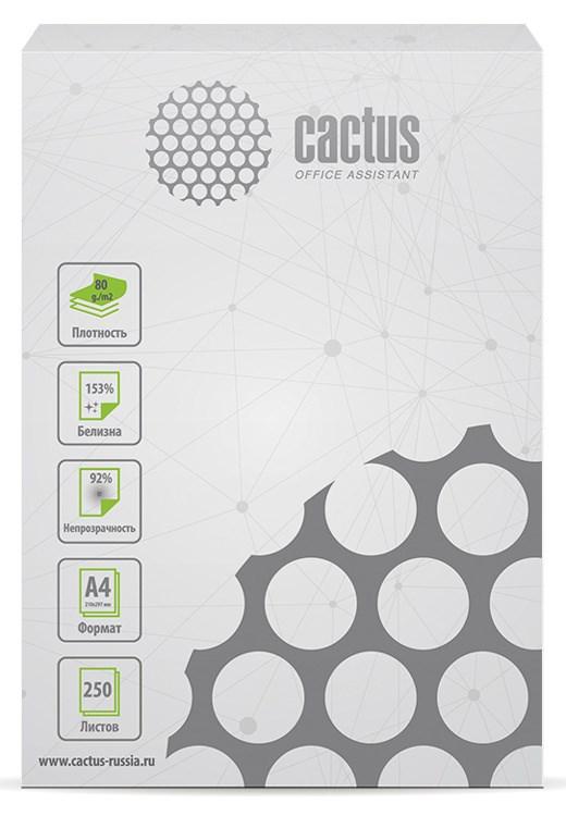 Бумага офисная cactus cs-opb-a480250 a4, 80г/м2,