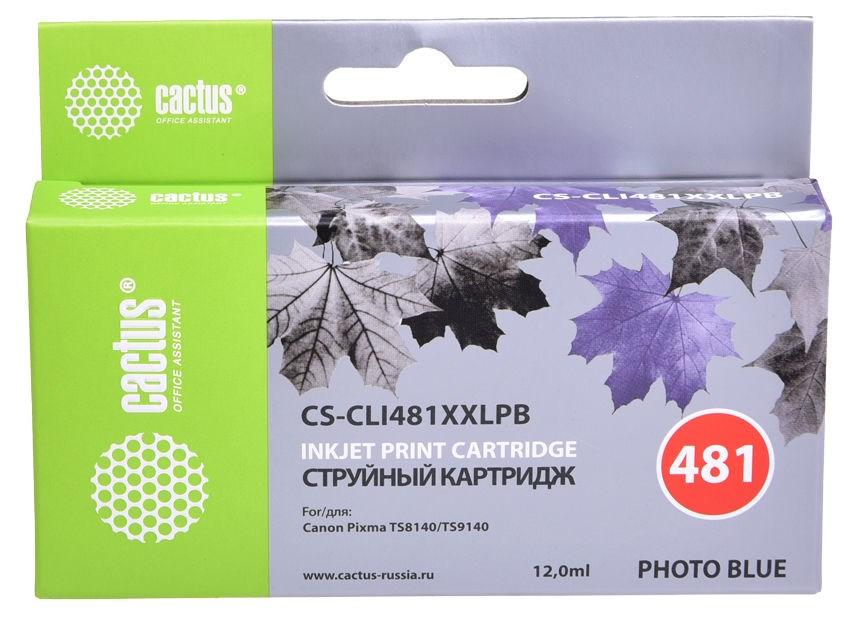 Струйный картридж Cactus CS-CLI481XXLPB (CLI-481C XXL) фото голубой для Canon Pixma TS8140, TS9140 (12 мл.) фото