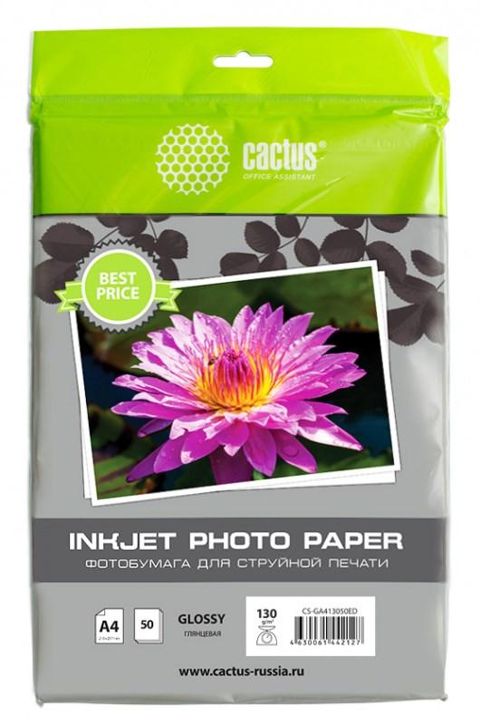 Фотобумага Cactus CS-GA413050ED A4, 130г/м2, 50л, белая глянцевая для струйной печати фото