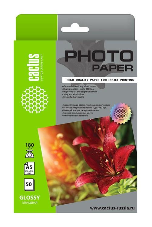 Фотобумага Cactus CS-GA518050 A5, 180г/м2, 50л, белая глянцевая для струйной печати фото