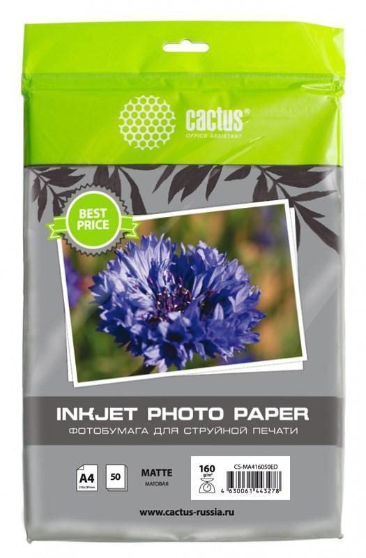 Фотобумага Cactus CS-MA416050ED A4, 160г/м2, 50л, белая матовая для струйной печати фото