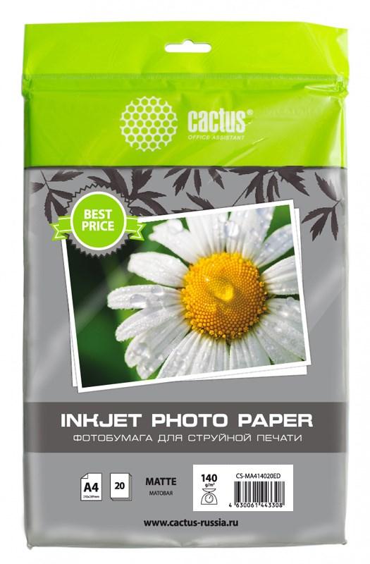 Фотобумага Cactus CS-MA414020ED A4, 140г/м2, 20л, белая матовая для струйной печати фото