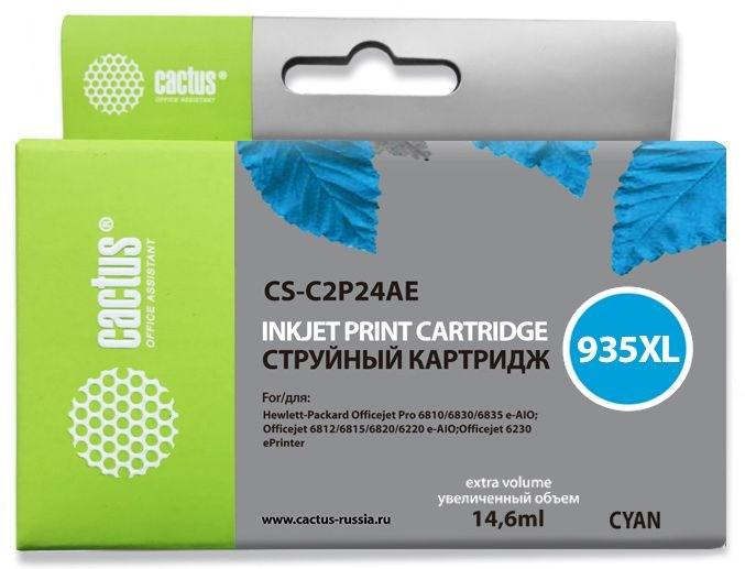 Струйный картридж Cactus CS-C2P24AE (HP 935XL) голубой увеличенной емкости для HP OfficeJet Pro 6230 ePrinter, Pro 6830 eAll in One (14,6 мл.) 297564
