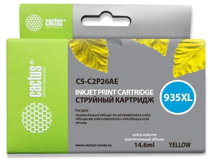 Струйный картридж Cactus CS-C2P26AE (HP 935XL) желтый увеличенной емкости для HP OfficeJet Pro 6230 ePrinter, Pro 6830 eAll in One (14,6 мл.) 297566