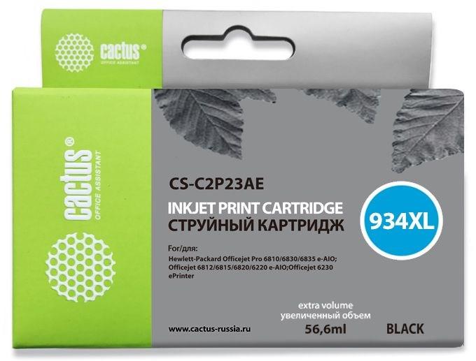 Струйный картридж Cactus CS-C2P23AE (HP 934XL) черный увеличенной емкости для HP OfficeJet Pro 6230 ePrinter, Pro 6830 eAll in One (56,6 мл.) 297541