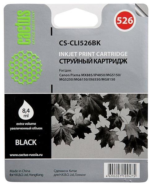 Струйный картридж cactus cs-cli526bk