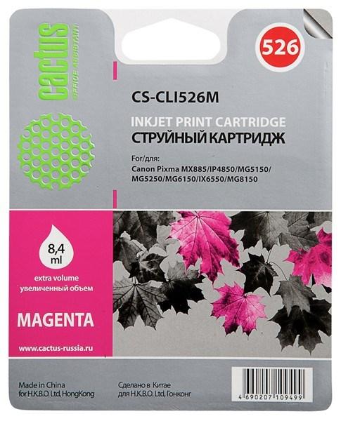 Струйный картридж Cactus CS-CLI526M (CLI-451M) пурпурный для Canon Pixma MX885, IP4850, MG5150, MG5250, MG6150, IX6550, MG8150 (500 стр.) фото