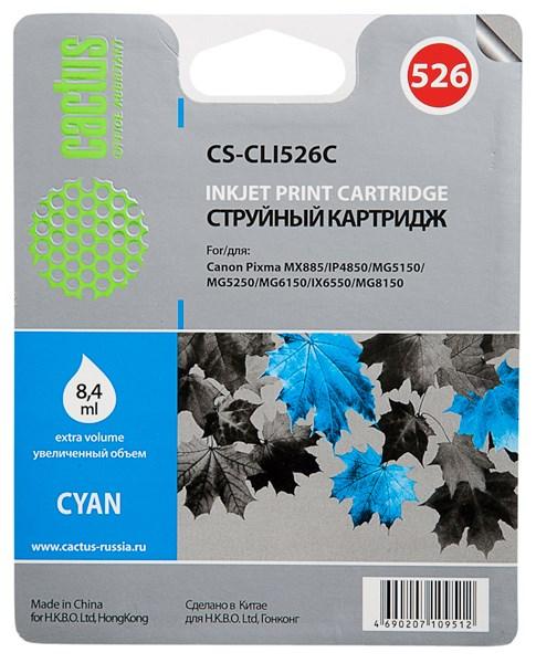 Струйный картридж Cactus CS-CLI526С (CLI-526C) голубой для Canon Pixma MX885, IP4850, MG5150, MG5250, MG6150, IX6550, MG8150 (500 стр.) фото