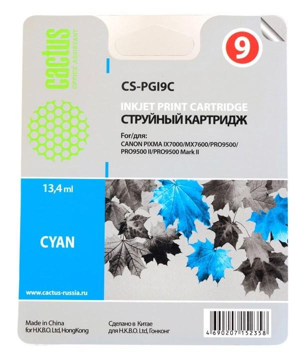Струйный картридж Cactus CS-PGI9C (PGI-9C) голубой для Canon Pixma iX7000, MX7600, PRO-9500, PRO9500 Mark II (650 стр.) 727327