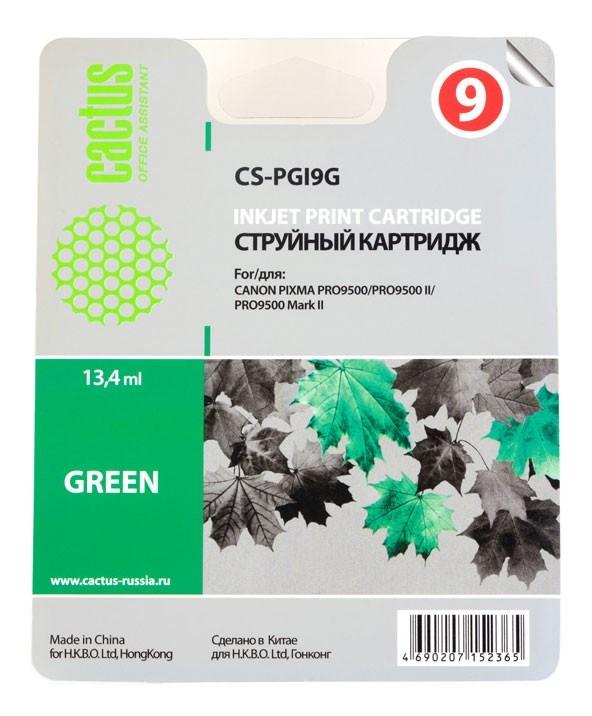 Струйный картридж Cactus CS-PGI9G (1041B001) зеленый для Canon Pixma iX7000, MX7600, PRO-9500, PRO9500 Mark II (650 стр.)
