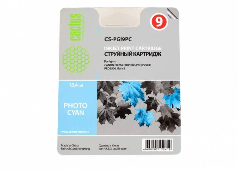 Струйный картридж Cactus CS-PGI9PC (1038B001) фото голубой для Canon Pixma iX7000, MX7600, PRO-9500, PRO9500 Mark II (650 стр.)