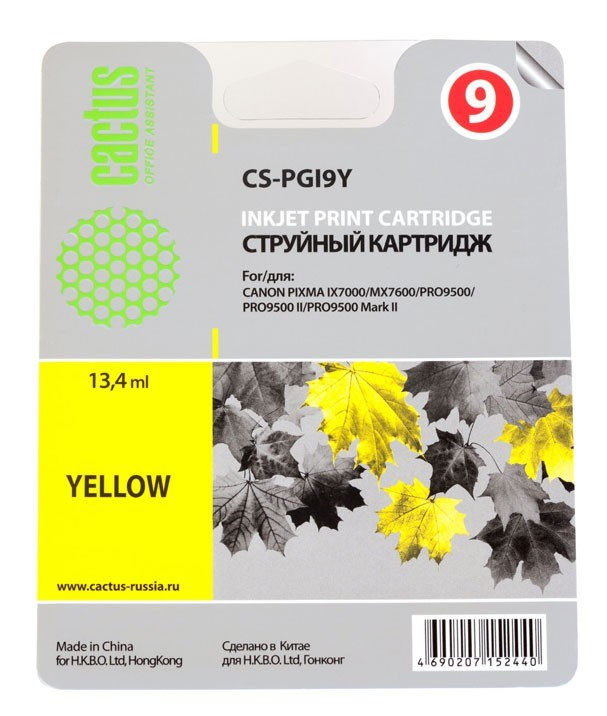 Струйный картридж Cactus CS-PGI9Y (1037B001) желтый для Canon Pixma iX7000, MX7600, PRO-9500, PRO9500 Mark II (650 стр.)