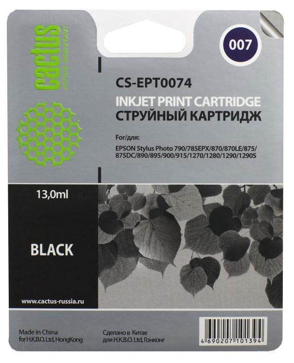 Струйный картридж Cactus CS-EPT0074 (C13T00740210) черный для принтеров Epson Stylus Photo 790, 870, 875DC, 890, 895, 895EX, 900, 915, 1270, 1290 (540 стр.)Струйные картриджи<br>Струйный картридж Cactus CS-EPT0074 (C13T00740210) создан для использования в принтерах Epson Stylus Photo 790, 870, 875DC, 890, 895, 895EX, 900, 915, 1270, 1290<br>nbsp;<br><br>Ресурс картриджа 540 стр.<br>nbsp;<br><br>Гарантия 12 месяцев