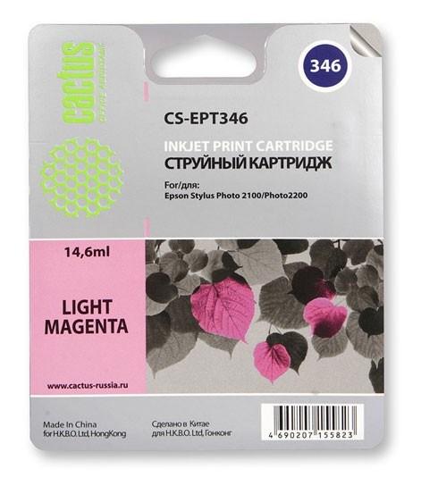 Струйный картридж Cactus CS-EPT346 (C13T03464010) светло-пурпурный для принтеров Epson Stylus Photo 2100, 2200 (14.6 мл)Струйные картриджи<br>Струйный картридж Cactus CS-EPT346 (C13T03464010) создан для использования в принтерах Epson Stylus Photo 2100, 2200Ресурс картриджа 14.6 млГарантия 12 месяцев<br>