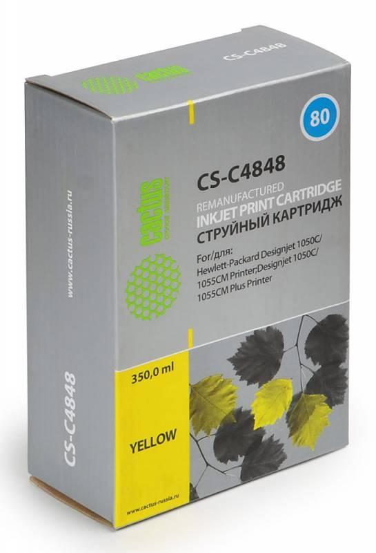 Струйный картридж Cactus CS-C4848 (HP 80) желтый для HP DesignJet 1000 series, 1050, 1050C, 1050C Plus, 1055, 1055CM, 1055CM Plus (350 мл.)Струйные картриджи<br><br><br>Струйный картридж Cactus CS-C4848<br><br>Предназначен для использования в принтерах HP DesignJet 1000 series, 1050, 1050C, 1050C Plus, 1055, 1055CM, 1055CM Plus<br><br>Страна производства - Китай<br>Цвет ndash; желтый<br><br>Объём - 350 мл.<br><br>Гарантия на картридж Cactus CS-C4848 предоставляется производителем, сроком на 12 месяцев с момента приобретения.<br><br>