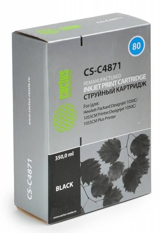 Струйный картридж Cactus CS-C4871 (HP 80) черный для принтеров HP DesignJet 1000 series, 1050, 1050C, 1050C Plus, 1055, 1055CM, 1055CM Plus (350 мл.)Струйные картриджи<br>Черный&amp;nbsp;струйный картридж Cactus CS-C4871&amp;nbsp;(HP 80), который совместим с рядом моделей струйных принтеров: HP DesignJet 1000 series, 1050, 1050C, 1050C Plus, 1055, 1055CM, 1055CM Plus. Данный картридж является полным аналогом иной, более дорогой, модели Hewlett-Packard CS-C4871 (HP 80). Однако относительно низкая цена никоим образом не влияет на качество печати и ресурс. Объем картриджа - 350 мл, что в полной мере соответствует техническим характеристикам оригинальной модели. На картридж Cactus CS-C4871 в течение 1 года со дня покупки будет действовать гарантия.<br>