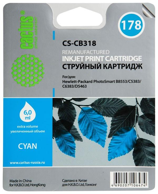 Струйный картридж cactus cs-cb318 (hp 178)