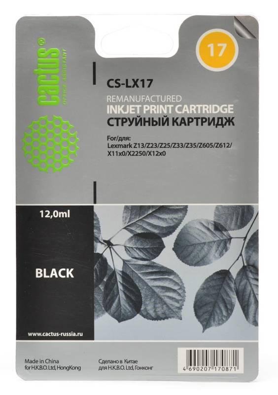 Струйный картридж Cactus CS-LX17 (80D2954) черныый для принтеров Lexmark i3, X72, X74, X75, X75M, X1000, X1110, X1130, X1140, X1150, X1155, X1160, X1170, X1180, X1190, X1196, X1200, X1250, X1270, X2225, X2230, X2240, X2250, Z13, Z23, Z23E, Z24, Z25, Z25Струйные картриджи<br>Струйный картридж Cactus CS-LX17 (80D2954) создан для использования в принтерах Lexmark - i3, X72, X74, X75, X75M, X1000, X1110, X1130, X1140, X1150, X1155, X1160, X1170, X1180, X1190, X1196, X1200, X1250, X1270, X2225, X2230, X2240, X2250, Z13, Z23, Z23E, Z24, Z25, Z25L, Z33, Z34, Z35, Z503, Z510, Z511, Z512, Z514, Z515, Z516, Z517, Z520, Z601, Z602, Z603, Z605, Z611, Z612, Z614, Z615, Z617, Z640, Z645, Z717, Z817, Z819<br>nbsp;<br><br>Ресурс картриджа 205 страниц<br>nbsp;<br><br>Гарантия 12 месяцев