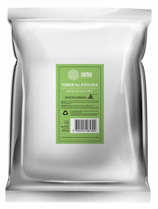 Тонер Cactus CS-TKY2-10kg черный пакет 10'000 гр. для принтера Kyocera Universal toner (TK130) 282234