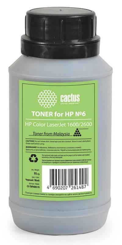 Тонер для принтера Cactus CS-THP6BK-95 черный (флакон 95гр) HP  Color LaserJet 1600, 2600Тонер<br><br>