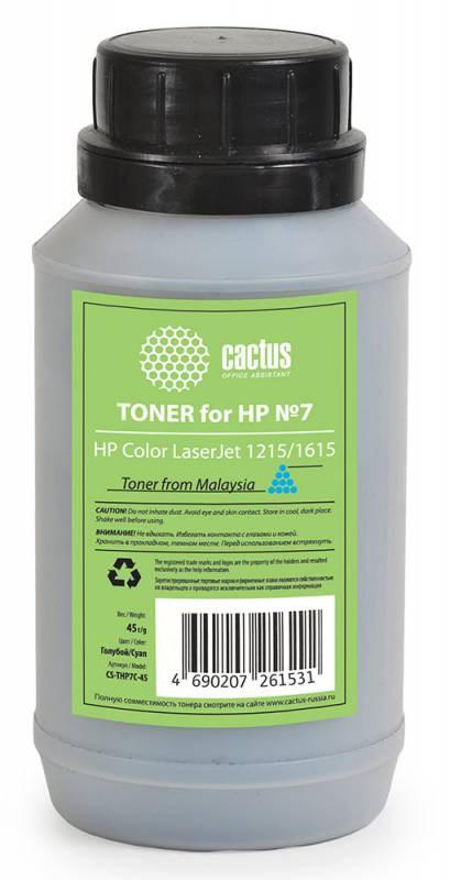 Тонер cactus cs-thp7c-45 голубой флакон 0.045кг для принтера