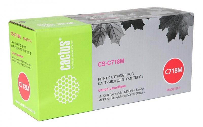 Лазерный картридж Cactus CS-C718M (2660B002) пурпурный для Canon LaserBase MF8330 i-Sensys, MF8350 MF8360 MF8380 MF8540 LBP 7200 7210 7660 7680 i-Sensys (2'900 стр.)