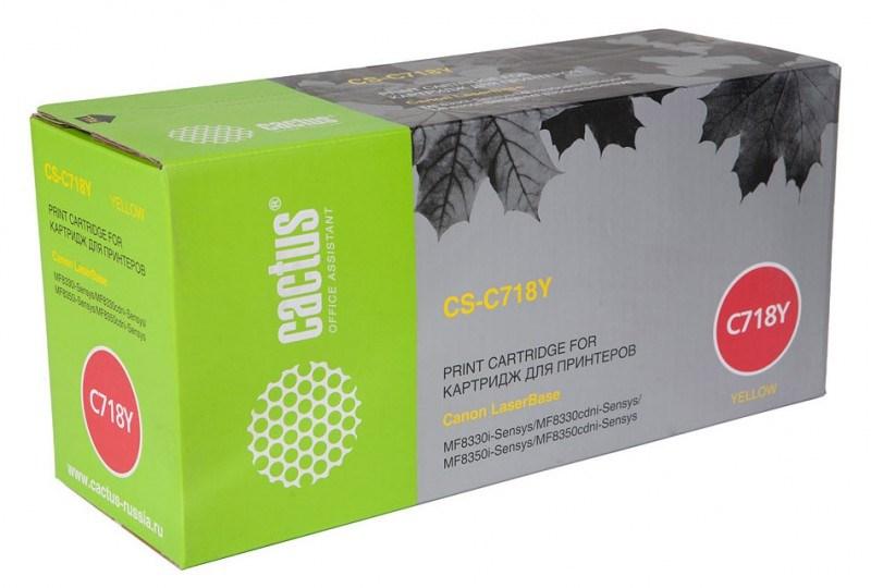 Лазерный картридж Cactus CS-C718Y (2659B002) желтый для Canon LaserBase MF8330 i-Sensys, MF8350 MF8360 MF8380 MF8540 LBP 7200 7210 7660 7680 i-Sensys (2'900 стр.)