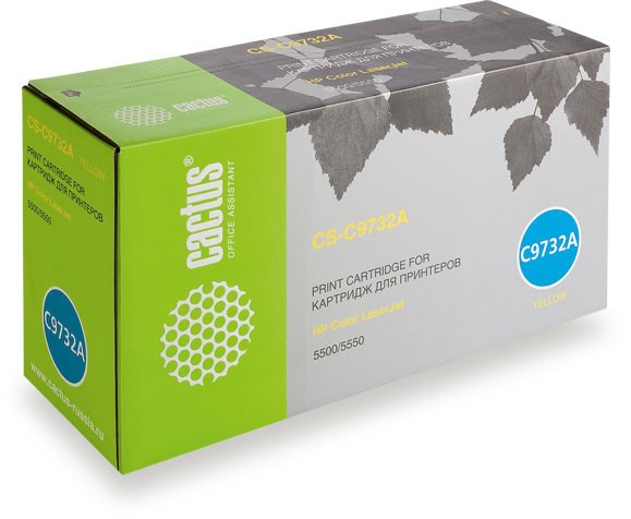 Лазерный картридж Cactus CS-C9732A (HP 645A) желтый для принтеров HP  Color LaserJet 5500, 5500DN, 5500DTN, 5500HDN, 5500TDN, 5500N, 5550, 5550DN, 5550DTN, 5550HDN, 5550N (12000 стр.)Лазерные картриджи для HP<br>Лазерный картридж&amp;nbsp;Cactus CS-C9732A&amp;nbsp;(HP 645A)?. Он совместим с лазерным принтером HP  Color LaserJet 5500, 5500DN, 5500DTN, 5500HDN, 5500TDN, 5500N, 5550, 5550DN, 5550DTN, 5550HDN, 5550N. Цвет - желтый. С помощью данного картриджа Вы сможете распечатать порядка 12000 страниц текста (при 5% заполнении листа).&amp;nbsp; Cactus CS-C9732A&amp;nbsp;создан по аналогии с картриджем Hewlett-Packard C9732A&amp;nbsp;(HP 645A), нисколько не уступает ему по качеству печати, но цена его значительно ниже. Это позволит Вам немного сэкономить, ничего при этом не потеряв. На тонер-картридж Cactus CS-C9732A&amp;nbsp;распространяется гарантия 1 год с момента приобретения.<br>