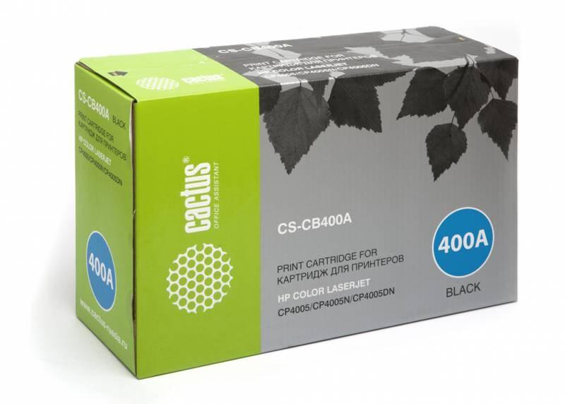 Лазерный картридж Cactus CS-CB400A (HP 642A) черный для принтеров HP  Color LaserJet CP4005, CP4005DN, CP4005N (7500 стр.)Лазерные картриджи для HP<br>Лазерный картридж&amp;nbsp;Cactus CS-CB400A&amp;nbsp;(HP 642A)?. Он совместим с лазерным принтером HP  Color LaserJet CP4005, CP4005DN, CP4005N. Цвет - черный. С помощью данного картриджа Вы сможете распечатать порядка 7500 страниц текста (при 5% заполнении листа).&amp;nbsp; Cactus CS-CB400A&amp;nbsp;&amp;nbsp;создан по аналогии с картриджем Hewlett-Packard CB400A&amp;nbsp;(HP 642A), нисколько не уступает ему по качеству печати, но цена его значительно ниже. Это позволит Вам немного сэкономить, ничего при этом не потеряв. На тонер-картридж Cactus CS-CB400A&amp;nbsp;распространяется гарантия 1 год с момента приобретения.<br>