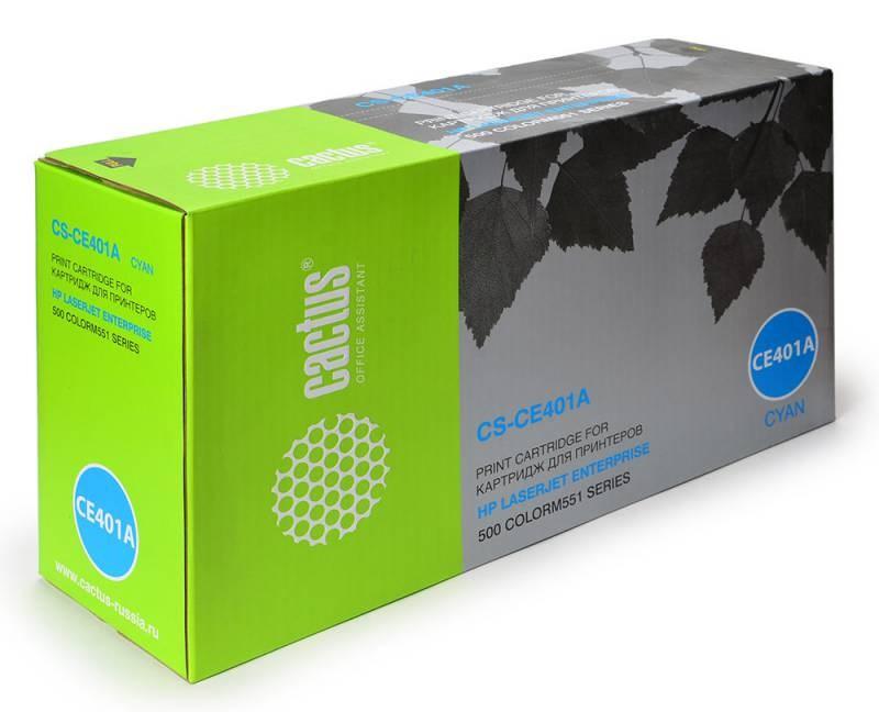 Лазерный картридж Cactus CS-CE401A (HP 507A) голубой для принтеров HP  Color LaserJet M551 (ENT 500 COLOR), M551DN ENT (CF082A), M551N ENT, M551XH ENT, M570 (PRO 500 COLOR MFP), M570DN (PRO 500 COLORMFP), M570DW (PRO 500 COLORMFP) (6000 СТР.)Лазерные картриджи для HP<br>Лазерный картридж&amp;nbsp;Cactus CS-CE401A&amp;nbsp;&amp;nbsp;(HP 507A)?. Он совместим с лазерным принтером HP Color&amp;nbsp;LaserJet M551 (ENTERPRISE 500 COLOR), M551DN ENTERPRISE (CF082A), M551N ENTERPRISE, M551XH ENTERPRISE, M570 (PRO 500 COLOR MFP), M570DN (PRO 500 COLORMFP), M570DW (PRO 500 COLORMFP). Цвет - голубой. С помощью данного картриджа Вы сможете распечатать порядка 6000 страниц текста (при 5% заполнении листа).&amp;nbsp; Cactus CS-CE401A&amp;nbsp;создан по аналогии с картриджем Hewlett-Packard CE401A&amp;nbsp;(HP 507A), нисколько не уступает ему по качеству печати, но цена его значительно ниже. Это позволит Вам немного сэкономить, ничего при этом не потеряв. На тонер-картридж Cactus CS-CE401A&amp;nbsp;распространяется гарантия 1 год с момента приобретения.<br>