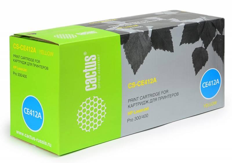 Лазерный картридж Cactus CS-CE412A(HP 305A) желтый для HP Color LaserJet M351, M351a Pro, M375, M375nw MFP Pro, M451, M451dn Pro, M451dw Pro, M451nw Pro, M475, M475dn MFP Pro, M475dw MFP Pro (2'600 стр.) фото