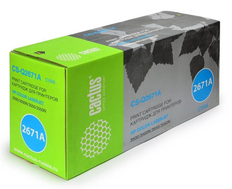 Лазерный картридж Cactus CS-Q2671A (HP 309A) голубой для принтеров HP  Color LaserJet 3500, 3500N, 3550, 3550N, 3700, 3700D, 3700DN, 3700DTN, 3700N (4000 стр.)Лазерные картриджи для HP<br>Лазерный картридж&amp;nbsp;Cactus CS-Q2671A&amp;nbsp;(HP 309A)?. Он совместим с лазерным принтером HP  Color LaserJet 3500, 3500N, 3550, 3550N, 3700, 3700D, 3700DN, 3700DTN, 3700N. Цвет - голубой. С помощью данного картриджа Вы сможете распечатать порядка 4000 страниц текста (при 5% заполнении листа).&amp;nbsp; Cactus CS-Q2671A&amp;nbsp;создан по аналогии с картриджем Hewlett-Packard Q2671A&amp;nbsp;(HP 309A), нисколько не уступает ему по качеству печати, но цена его значительно ниже. Это позволит Вам немного сэкономить, ничего при этом не потеряв. На тонер-картридж Cactus CS-Q2671A&amp;nbsp;распространяется гарантия 1 год с момента приобретения.<br>