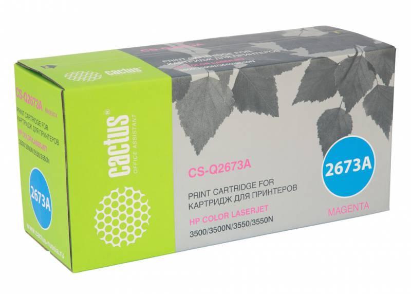 Лазерный картридж Cactus CS-Q2673A (HP 309A) пурпурный для принтеров HP  Color LaserJet 3500, 3500N, 3550, 3550N, 3700, 3700D, 3700DN, 3700DTN, 3700N (4000 стр.)Лазерные картриджи для HP<br>Лазерный картридж&amp;nbsp;Cactus CS-Q2673A&amp;nbsp;(HP 309A)?. Он совместим с лазерным принтером HP  Color LaserJet 3500, 3500N, 3550, 3550N, 3700, 3700D, 3700DN, 3700DTN, 3700N. Цвет - пурпурный. С помощью данного картриджа Вы сможете распечатать порядка 4000 страниц текста (при 5% заполнении листа).&amp;nbsp; Cactus CS-Q2673A&amp;nbsp;создан по аналогии с картриджем Hewlett-Packard Q2673A&amp;nbsp;(HP 309A), нисколько не уступает ему по качеству печати, но цена его значительно ниже. Это позволит Вам немного сэкономить, ничего при этом не потеряв. На тонер-картридж Cactus CS-Q2673A&amp;nbsp;распространяется гарантия 1 год с момента приобретения.<br>