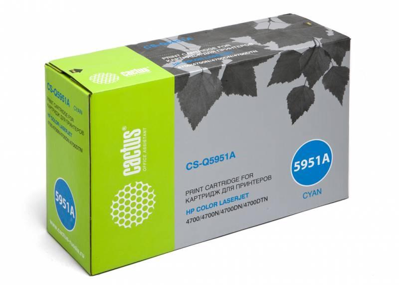 Лазерный картридж Cactus CS-Q5951A (HP 643A) голубой для принтеров HP  Color LaserJet 4700, 4700DN, 4700DTN, 4700HDN, 4700N, 4700PH Plus (10000 стр.)Лазерные картриджи для HP<br>Лазерный картридж&amp;nbsp;Cactus CS-Q5951A&amp;nbsp;(HP 643A). Он совместим с лазерным принтером HP  Color LaserJet 4700, 4700DN, 4700DTN, 4700HDN, 4700N, 4700PH PLUS. Цвет - голубой. С помощью данного картриджа Вы сможете распечатать порядка 10000 страниц текста (при 5% заполнении листа).&amp;nbsp; Cactus CS-Q5951A&amp;nbsp;создан по аналогии с картриджем Hewlett-Packard Q5951A&amp;nbsp;(HP 643A), нисколько не уступает ему по качеству печати, но цена его значительно ниже. Это позволит Вам немного сэкономить, ничего при этом не потеряв. На тонер-картридж Cactus CS-Q5951A&amp;nbsp;распространяется гарантия 1 год с момента приобретения.<br>