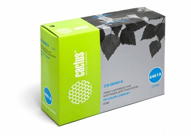 Лазерный картридж Cactus CS-Q6461A (644A C) голубой для HP Color LaserJet 4730, 4730MFP, 4730X MFP, 4730XM MFP, 4730XS MFP, CM4730, CM4730F, CM4730FM, CM4730FSK, CM4730 MFP, CM4753 MFP (12000 стр.)Лазерные картриджи для HP<br><br><br>Лазерный картридж Cactus CS-Q6461A&amp;nbsp;<br><br>Предназначен для использования в принтерах HP Color LaserJet 4730, 4730MFP, 4730X MFP, 4730XM MFP, 4730XS MFP, CM4730, CM4730F, CM4730FM, CM4730FSK, CM4730 MFP, CM4753 MFP<br><br>Цвет &amp;ndash; голубой<br><br>Используя картридж Cactus CS-Q6461A у Вас будет возможность распечатать около 12&amp;#39;000 информационных страниц (при 5% заполнении).<br><br>Гарантия на картридж Cactus CS-Q6461A предоставляется производителем, сроком на 12 месяцев с момента приобретения.<br><br><br>