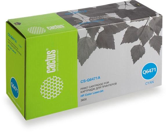 Лазерный картридж Cactus CS-Q6471A (HP 502A) голубой для HP Color LaserJet 3600, 3600DN, 3600N (4'000 стр.) фото