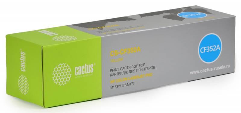 Лазерный картридж Cactus CS-CF352A (HP 130A) желтый для HP Color LaserJet M176 Pro MFP, M176n (CF547A), M177fw (CZ165A), M177 Pro MFP (1'000 стр.) 906346