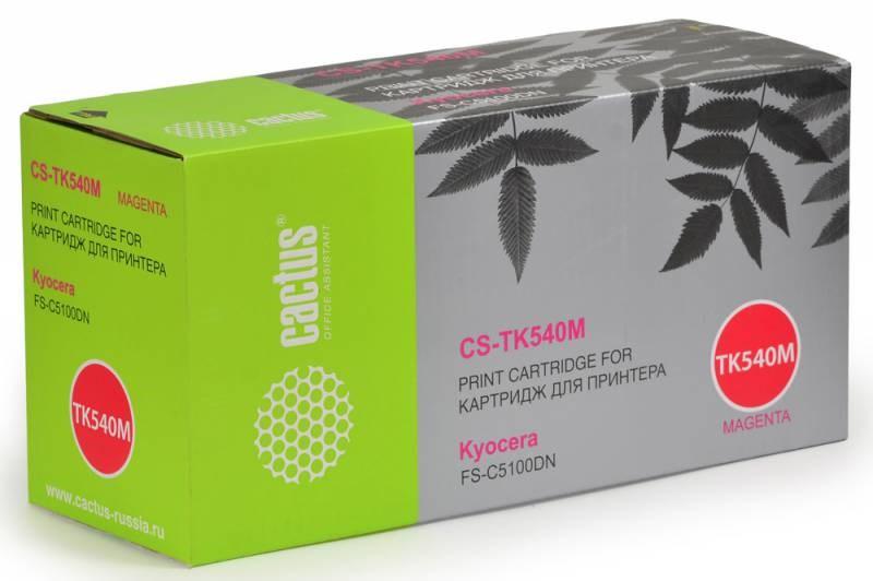 Лазерный картридж Cactus CS-TK540М (Mita TK-540M) пурпурный для принтеров Kyocera Mita FS C5100, C5100DN (4000 стр.)Картриджи для Kyocera<br>Лазерный тонер картридж Cactus CS-TK540М (Mita TK-540M) создан для использования в принтерах Kyocera Mita FS C5100, C5100DN<br>&amp;nbsp;<br><br>Ресурс картриджа 4000 страниц<br>&amp;nbsp;<br><br>Гарантия 12 месяцев<br>