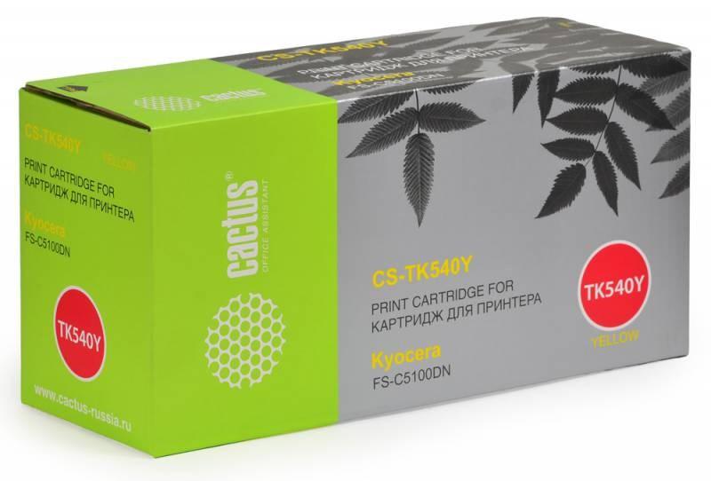 Лазерный картридж Cactus CS-TK540Y (Mita TK-540Y) желтый для принтеров Kyocera Mita FS C5100, C5100DN (4000 стр.)Картриджи для Kyocera<br>Лазерный тонер картридж Cactus CS-TK540Y (Mita TK-540Y) создан для использования в принтерах Kyocera Mita FS C5100, C5100DN<br>&amp;nbsp;<br><br>Ресурс картриджа 4000 страниц<br>&amp;nbsp;<br><br>Гарантия 12 месяцев<br>