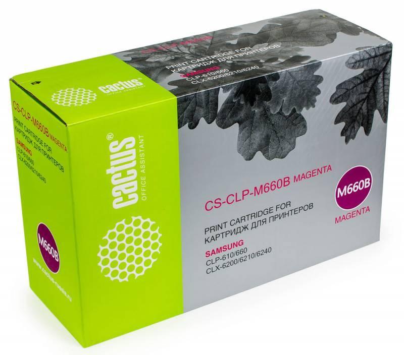 Лазерный картридж cactus cs-clp-m660b (clp-m660b) пурпурный