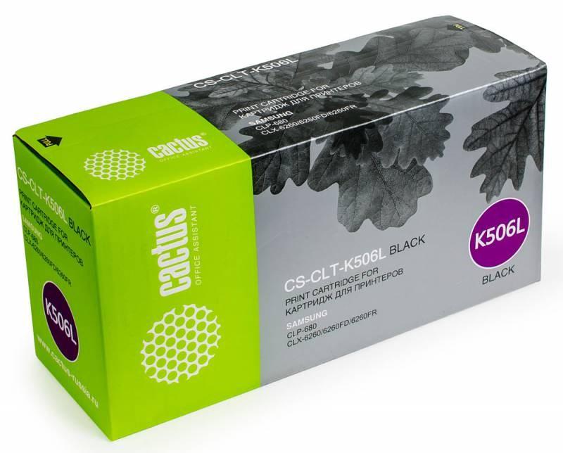 Лазерный картридж Cactus CS-CLT-K506L (CLT-K506L) черный увеличенной емкости для Samsung CLP 680, 680DW, 680ND; CLX 6260, 6260FD, 6260FR, 6260FW, 6260ND (6'000 стр.) фото