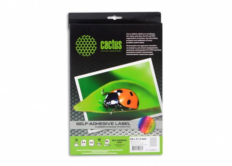 Этикетки Cactus С-30380212 A4 21.2x38мм 65 шт на листе, 50л.Офисная бумага А4<br>