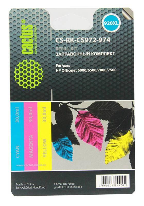 Заправочный набор Cactus CS-RK-CS972-974 цветной (3x30мл) HP Officejet 6000, 6500, 7000, 7500Заправочные наборы<br><br>
