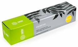 Лазерный картридж Cactus CS-WC123 (006R01182) черный для принтеров Xerox Copycentre 123, 128, 133, C123, C128, C133, WorkCentre 123, 128, 133, m123, m128, pro 123, pro 128, pro 133 (30000 стр.) - фото 10181