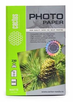 Фотобумага Cactus CS-MA6230500 10x15/230г/м2/500л./белый матовое для струйной печати - фото 10329