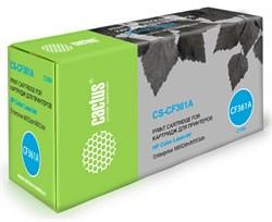 Лазерный картридж Cactus CS-CF361A (508A) голубой для принтеров HP Color LaserJet M552dn Enrerprise, M553dn Enrerprise, M553N Enrerprise, M553x Enrerprise (5000стр.) - фото 10363