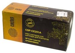 Лазерный картридж Cactus CSP-CE251A (HP 504A) голубой для принтеров HP  Color LaserJet CM3530, CM3530fs MFP, CP3520, CP3525, CP3525dn, CP3525n, CP3525x (10500 стр.) - фото 10373