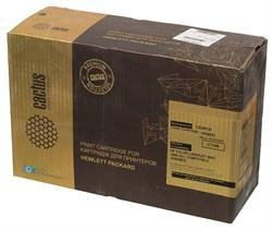 Лазерный картридж Cactus CSP-CE401A (HP 507A) голубой для принтеров HP  Color LaserJet M551 (Ent 500 color), M551dn Ent (CF082A), M551n Ent, M551xh Ent, M570 (Pro 500 color MFP), M570dn (Pro 500 colorMFP), M570dw (Pro 500 colorMFP) (6000 стр.) - фото 10397