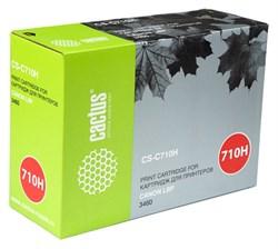Лазерный картридж Cactus CS-C710H (0986B001) черный увеличенной емкости для Canon LBP 3460 i-Sensys Laser Shot (12'000 стр.) - фото 10408
