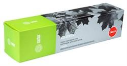 Лазерный картридж Cactus CS-EXV33 (C-EXV33) черный для принтеров Canon iR 2520, 2520i, 2525, 2525i, 2530, 2530i (14600 стр.) - фото 10411